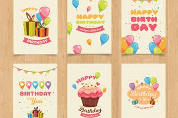 6款可爱生日快乐卡片矢量梦之城娱乐