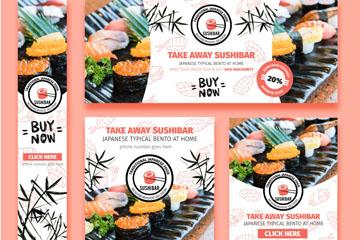 5款创意日本寿司餐馆卡片矢量素材