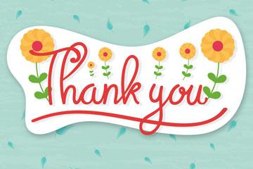 创意葵花装饰谢谢艺术字标签矢量图
