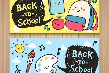 2款可爱返校元素banner矢量素材