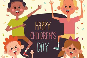 创意儿童节欢呼儿童矢量素材
