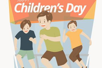 创意儿童节跑步的3个男孩矢量素材