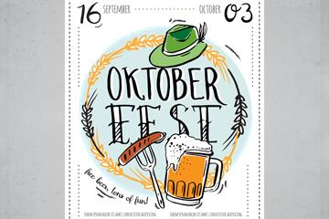 彩绘德国啤酒节传单矢量素材