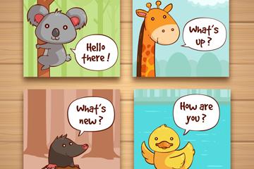4款可爱动物卡片矢量素材