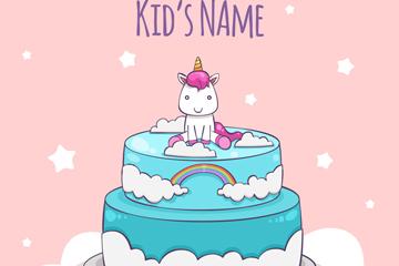 卡通独角兽生日蛋糕矢量素材