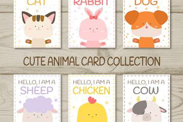 6款可爱动物卡片设计矢量素材