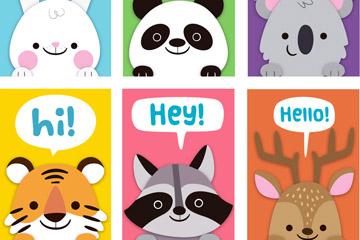 6款可爱动物问候卡片矢量素材