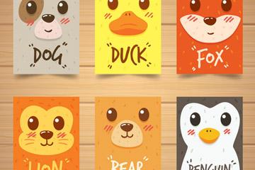 6款可爱动物头像卡片矢量素材