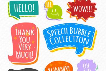 8款可爱语言气泡矢量素材