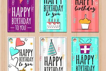 6款彩绘生日元素卡片矢量素材