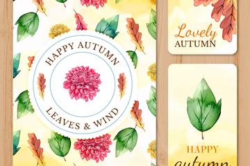 3款彩绘秋季树叶卡片矢量素材