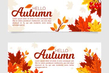 2款彩色你好秋季树叶banned矢量素材