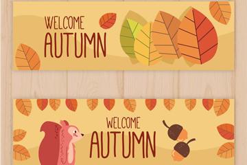 2款创意秋季banner矢量素材