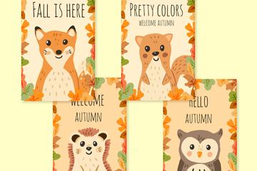 4款秋季动物卡片设计矢量图
