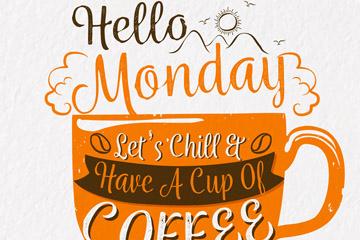 彩绘星期一咖啡矢量素材