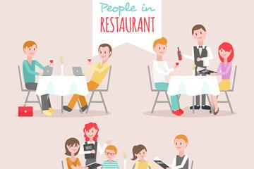 3组创意餐馆用餐的人物矢量梦之城娱乐
