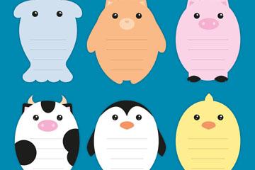 6款卡通动物形状空白便利贴矢量图