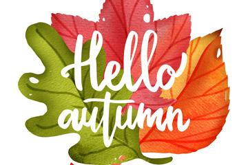 水彩绘秋季树叶艺术字矢量素材