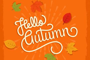 创意你好秋季艺术字矢量素材