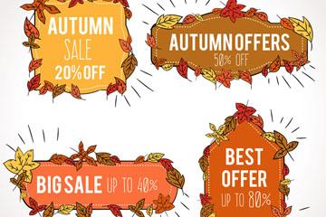 4款彩绘秋季树叶促销标签矢量图