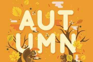 创意松鼠和树叶装饰秋季艺术字矢量图