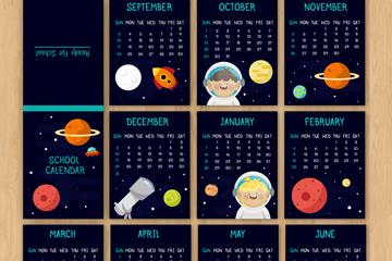 可爱宇宙元素校园年历设计矢量图