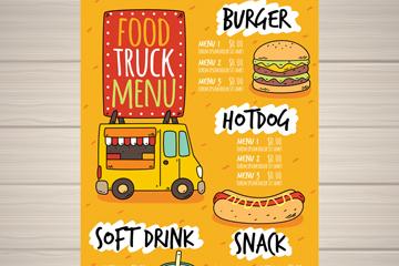 彩绘单页快餐车菜单矢量图