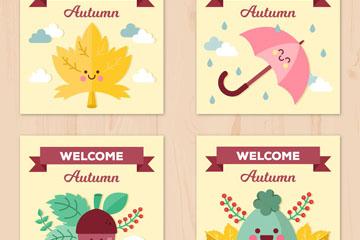 4款可爱质感秋季元素卡片矢量图