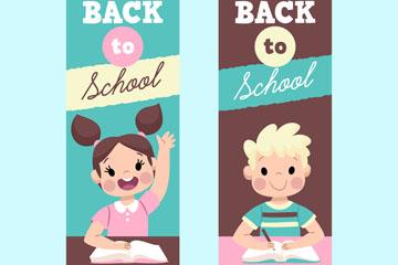 2款可爱返校儿童banner矢量素材