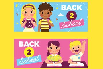 2款可爱开学儿童banner矢量素材