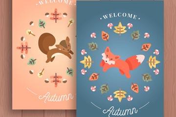 2款可爱秋季动物卡片最新网络赌博网站