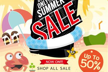 卡通沙滩上的手机夏季促销海报矢量图