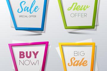 4款彩色质感促销标签矢量素材