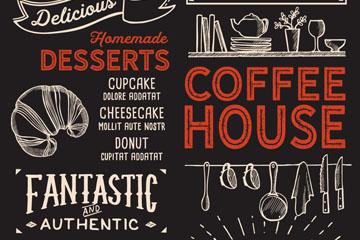 创意咖啡店黑板酒水单矢量素材