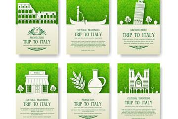6款绿色意大利旅行招贴画最新网络赌博网站