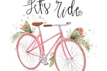 彩绘粉色单车设计矢量素材