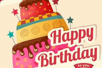创意生日蛋糕贺卡最新网络赌博网站