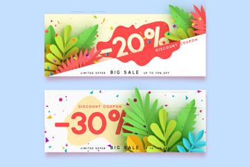 2款质感树叶装饰夏季促销banner矢量图