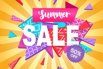 时尚夏季半价促销海报矢量素材