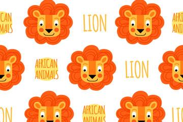 卡通狮子头像无缝背景矢量素材