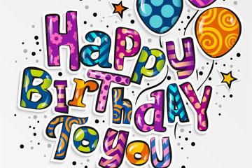 彩绘生日快乐艺术字和气球矢量图