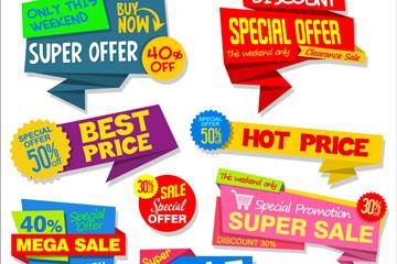 10款创意促销贴纸设计矢量素材