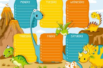 卡通恐龙装饰校园课程表矢量素材