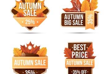 4款质感秋季树叶促销标签矢量图