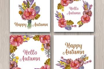 4款彩绘秋季花束卡片矢量素材