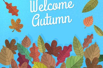 彩绘秋季落叶堆矢量素材
