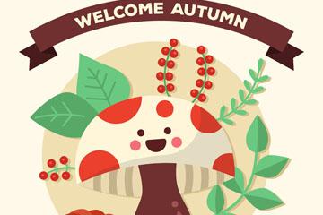 可爱秋季微笑蘑菇矢量素材