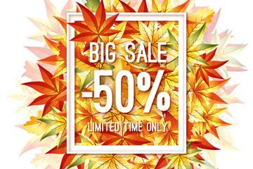 彩绘秋季树叶半价促销海报矢量图