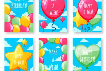 6款可爱气球生日贺卡矢量素材