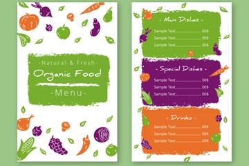 彩绘蔬菜装饰有机餐厅菜单正反面矢量素材
